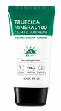 _SOME BY MI_ TRUECICA MINERAL 100 CALMING SUNCREAM